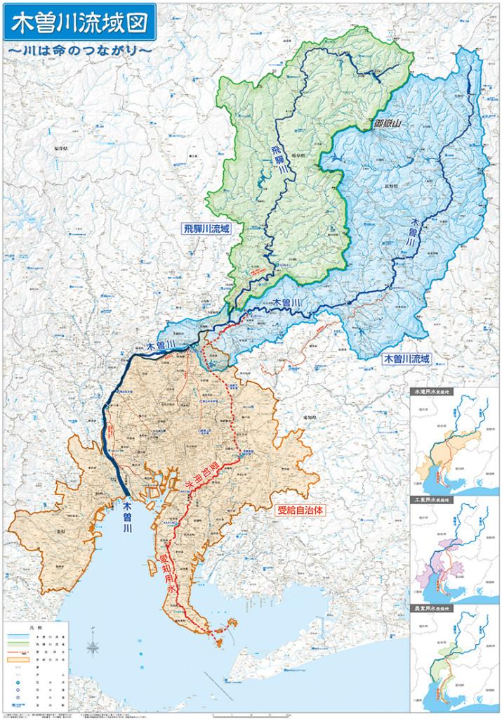 木曽川流域図